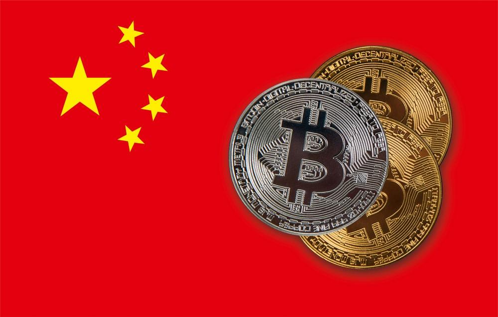 الصين والعملات الرقمية