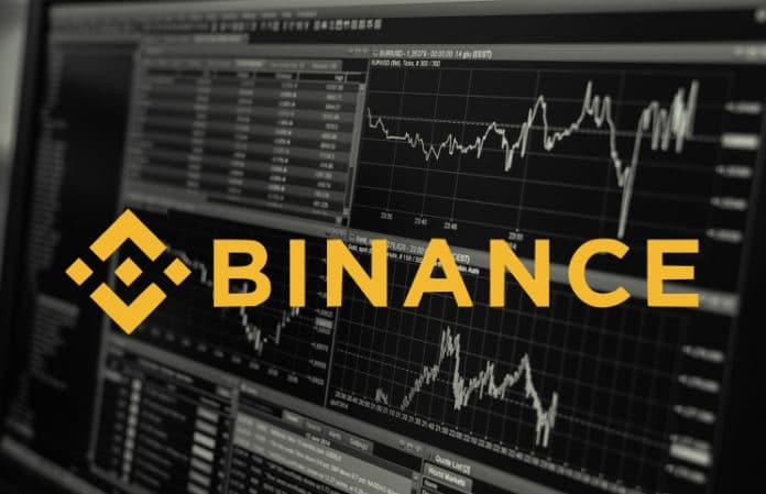 منصة تداول العملات الرقمية بينانس Binance
