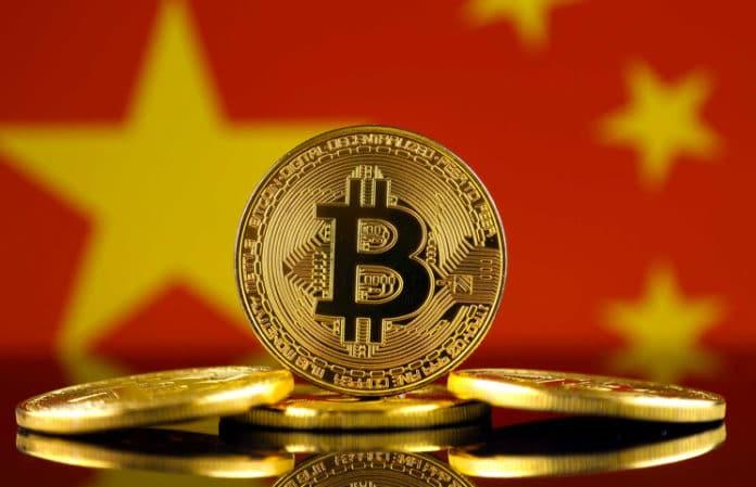 تقييم العملات الرقمية المقدم من CCID في الصين
