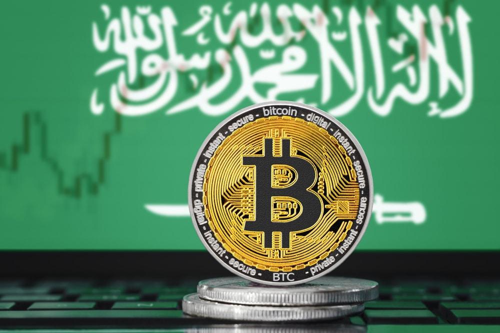 هل تعدين العملات الافتراضية مسموح في المملكة ؟