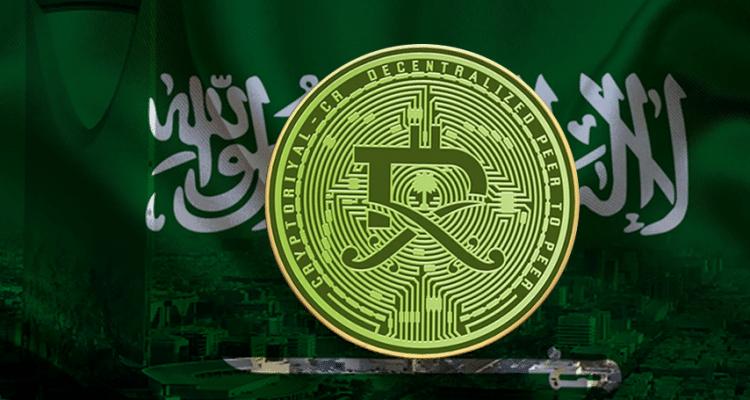 هل تداول العملات الالكترونية في المملكة قانوني؟