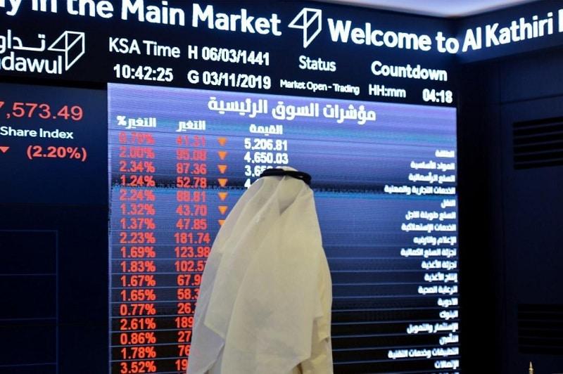 السوق السعودي يبدأ جلسة الاثنين 555.jpg