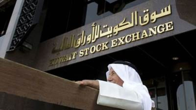 مؤشرات بورصة الكويت تتراجع جماعيًا 624.jpg